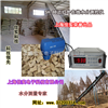 SH-8B纤维板在线水分仪,近红外木糠水分测控仪
