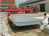 上海80吨电子汽车衡,80吨汽车磅秤报价