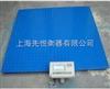 SCS-3T5噸電子地磅,廠家價格