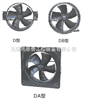 400FZY2-D/DB小型工頻軸流風機