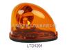 LTD1201旋轉警示燈旋轉警示燈
