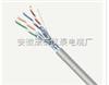 FTP六類4對多股絞合線屏蔽數據電纜