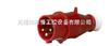 RS0151/RS0251RS 新一代快速安裝型插頭插座(IP44)