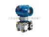 HC-SP1151/3851智能型负压力变送器