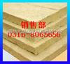 屋顶岩棉板价格/屋顶岩棉板容重