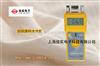 FD-D纺织水分测定仪,无纺布水分仪