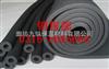 DN-25昆明橡塑保温管厂家,难燃橡塑保温管价格