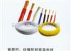 JEH电机引接线高温电缆