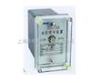 ZJX-3水位信号装置(闪光,信号继电器),ZJX-3A水位信号装置(闪光,信号继电器)