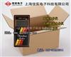 HK-30纸壳快速水分仪,纸板水分仪,数字水分检测仪