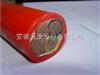 ZR-BPGGP阻燃硅橡胶变频电缆