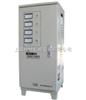 SVC(TNS)-50KVA高精度三相稳压器,SVC(TNS)-75KVA高精度三相稳压器