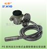 PS金属软管型液位变送器,液位计