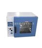 PH-070A多功能培养箱/干燥培养两用箱/带干燥的培养箱