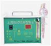 CD-1A型大气采样器(单流量),生产大气采样器,上海大气采样器厂家