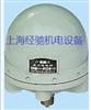 JY-3压力继电器