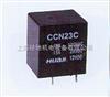 JD191B小型电磁继电器,JD291B小型电磁继电器