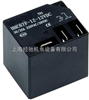 HHC67E(T91)小型电磁继电器