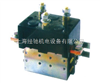 ZJW-200L直流接触器