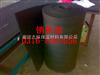 3cm供应B1级橡塑吸音板,B1级橡塑吸音板密度