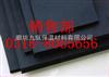 闭孔橡塑保温板价格/精品保温材料