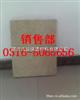 200kg销售新型憎水岩棉保温板,憎水岩棉保温板价格