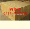 50mm销售优质岩棉保温板,岩棉保温板材质