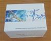 人内皮型一氧化氮合成酶(eNOS)ELISA试剂盒