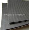 齐全九纵公司怎么样,九纵橡塑保温板质量行吗?