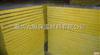 齐全岩棉保温板厂家,岩棉保温板供应价