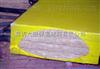 齐全厂家岩棉保温板,岩棉保温制品,岩棉保温材料