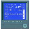 2通道單色無紙記錄儀|多通道溫度記錄儀|高溫記錄儀|