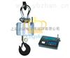 OCS<br>高温电子吊秤OCS-SZ无线遥传式耐