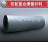 齐全空调橡塑管保温性能,空调橡塑管内径