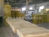 齐全九纵岩棉保温制品 规格齐全 岩棉保温板供应信息