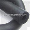 齐全橡塑保温材料生产方法,橡塑保温材料配方