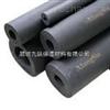 规格齐全橡塑保温管/橡塑保温管型号
