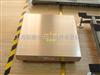 SCS<br>304全不锈钢秤台方便冲洗的2t电子地磅