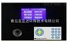 公交集团专用快捷式呼出气体酒精测试仪