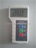 DYM3-02数字温度大气压力计,温度气压表价格