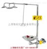WJH0358C不锈钢冲淋洗眼器(挂壁式)