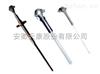 WRR-130 WRR-131 B型铂铑热电偶厂家直销 中国驰名商标产品