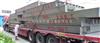 ★铜川地磅【生产基地】0-150吨地磅订做