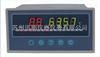 迅鹏SPB-XSL8/A8温度巡检仪