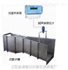HC-500N超声波明渠流量计
