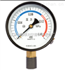 HC-HLVA弹簧管压力表