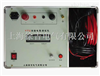 YTC5501B回路电阻测试仪,接触电阻测试仪