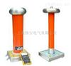 FRC分-交直流高压分压器
