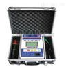 ZOB(ZZB)-2500/5000VZOB(ZZB)-2500/5000V智能型高压绝缘电阻测试仪