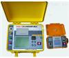 HF8204-F氧化锌避雷器带电测试仪